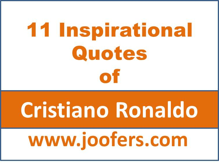11-inspirational-quotes-of-cristiano-ronaldo